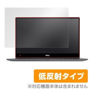 OverLay Plus for Dell XPS 13 (9350) (タッチパネル機能搭載モデル) /  液晶 保護 フィルム シート シール アンチグレア 非光沢 低反射
