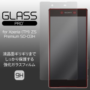 GLASS PRO+ Premium Tempered Glass Screen Protection for Xperia (TM) Z5 Premium SO-03H /代引き不可/ ガラス 保護 フィルム|visavis