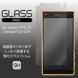 GLASS PRO+ Premium Tempered Glass Screen Protection for Xperia (TM) Z5 Compact SO-02H /代引き不可/ ガラス 保護 フィルム|visavis