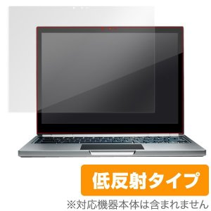 OverLay Plus for Chromebook Pixel(2015) /  液晶 保護 フィルム シート シール アンチグレア 非光沢 低反射