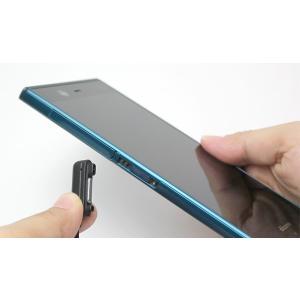 マグネット充電ケーブル for arrows NX F-02H /代引き不可/ USB ケーブル|visavis|03