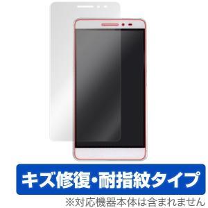 OverLay Magic for EveryPad III /代引き不可/ 液晶 保護 フィルム シート シール キズ修復 耐指紋 防指紋 コーティング visavis