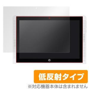 OverLay Plus for HP Pavilion x2 10-n100シリーズ /代引き不可/ 液晶 保護 フィルム シート シール アンチグレア 非光沢 低反射