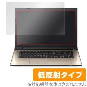 OverLay Plus for dynabook T67/U /  液晶 保護 フィルム シート シール アンチグレア 非光沢 低反射