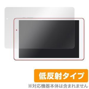 OverLay Plus for Qua tab 02 HWT31 /代引き不可/ 液晶 保護 フィルム シート シール アンチグレア 非光沢 低反射|visavis