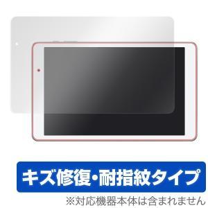 OverLay Magic for Qua tab 02 HWT31 /代引き不可/ 液晶 保護 フィルム シート シール キズ修復 耐指紋 防指紋 コーティング|visavis