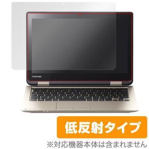 OverLay Plus for dynabook N61/T / dynabook N51/T /代引き不可/ 液晶 保護 フィルム シート シール アンチグレア 非光沢 低反射