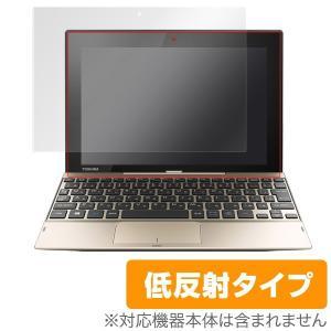 OverLay Plus for dynabook N40/T /代引き不可/ 液晶 保護 フィルム シート シール アンチグレア 非光沢 低反射