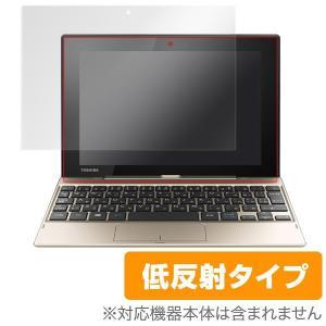 OverLay Plus for dynabook N29/T /代引き不可/ 液晶 保護 フィルム シート シール アンチグレア 非光沢 低反射
