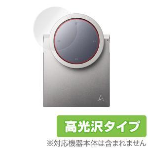 OverLay Brilliant for Astell & Kern AK RM01 /代引き不可/ 液晶 保護 フィルム シート シール 指紋がつきにくい 防指紋 高光沢 visavis