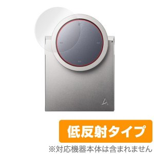 OverLay Plus for Astell & Kern AK RM01 /代引き不可/ 液晶 保護 フィルム シート シール アンチグレア 非光沢 低反射 visavis