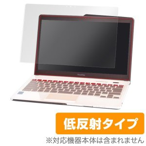 OverLay Plus for LIFEBOOK Floral Kiss CH75/W /  液晶 保護 フィルム シート シール アンチグレア 非光沢 低反射