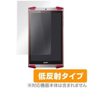 OverLay Plus for Predator 8 GT-810 /代引き不可/ 液晶 保護 フィルム シート シール アンチグレア 非光沢 低反射|visavis