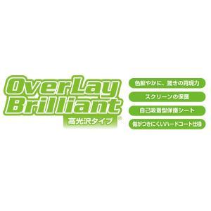 OverLay Brilliant for かんたん携帯9 『液晶、背面ディスプレイ用セット』 /代引き不可/ 液晶 保護 フィルム シート シール 指紋がつきにくい 防指紋 高光沢 visavis 02