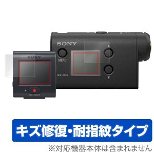 SONY アクションカム HDR-AS50R、FDR-X3000R、HDR-AS300R ライブビュ...