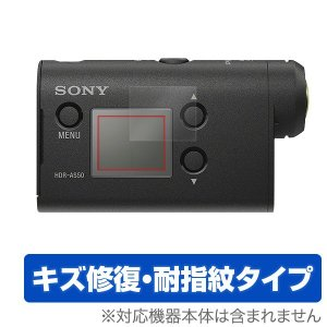 OverLay Magic for SONY アクションカム FDR-X3000 / HDR-AS3...