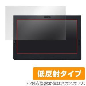 OverLay Plus for NEC LAVIE Hybrid ZERO HZ330/DAS / HZ300/DA / HZ100/DAシリーズ /代引き不可/ 液晶 保護 シート シール アンチグレア 非光沢 低反射