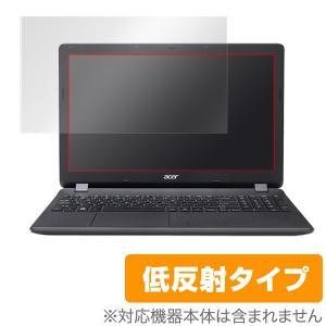 OverLay Plus for Aspire ES11シリーズ /代引き不可/ 液晶 保護 フィルム シート シール アンチグレア 非光沢 低反射