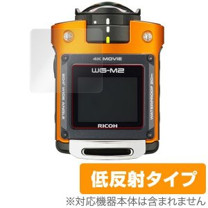 OverLay Plus for RICOH WG-M2(2枚組) 液晶 保護 フィルム シート シ...