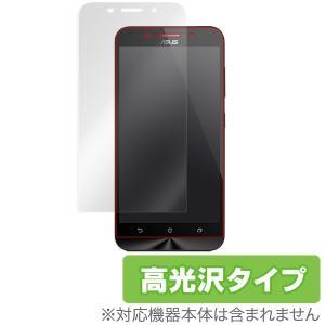 OverLay Brilliant for ZenFone Max (ZC550KL) /代引き不可/ 液晶 保護 フィルム シート シール 指紋がつきにくい 防指紋 高光沢