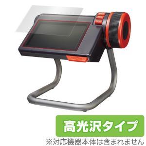 OverLay Brilliant for デジタル名刺ホルダー 「メックル」 MQ10 /代引き不可/ 液晶 保護 フィルム シート シール 指紋がつきにくい 防指紋 高光沢|visavis