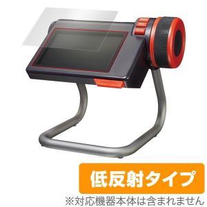 OverLay Plus for デジタル名刺ホルダー 「メックル」 MQ10 /代引き不可/ 液晶 保護 フィルム シート シール アンチグレア 非光沢 低反射|visavis