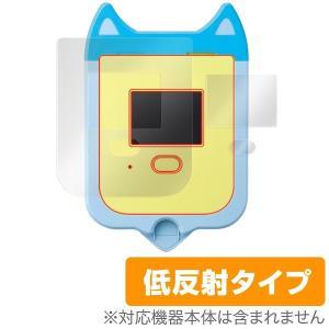 OverLay Plus for 妖怪Pad S /代引き不可/ 液晶 保護 フィルム シート シール アンチグレア 非光沢 低反射 visavis