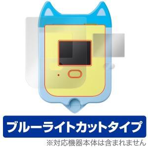 OverLay Eye Protector for 妖怪Pad S /代引き不可/ 液晶 保護 フィルム シート シール 目にやさしい ブルーライト カット visavis