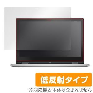OverLay Plus for DELL Inspiron 13 7000シリーズ 2 in 1 (2015年モデル) /  液晶 保護 フィルム シート シール アンチグレア 非光沢 低反射