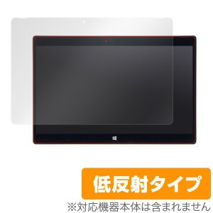 OverLay Plus for XPS 12 2-in-1 (9250) /代引き不可/  液晶 保護 フィルム シート シール アンチグレア 非光沢 低反射