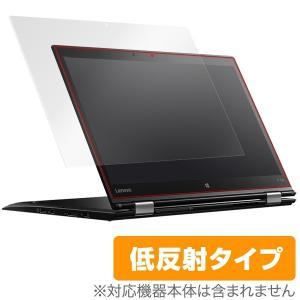 OverLay Plus for ThinkPad X1 Yoga /  液晶 保護 フィルム シート シール アンチグレア 非光沢 低反射
