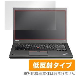 OverLay Plus for ThinkPad T450/T460S (タッチパネル機能非搭載モデル) /  液晶 保護 フィルム シート シール アンチグレア 非光沢 低反射