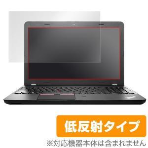 OverLay Plus for ThinkPad E560/ideaPad 500 /  液晶 保護 フィルム シート シール アンチグレア 非光沢 低反射