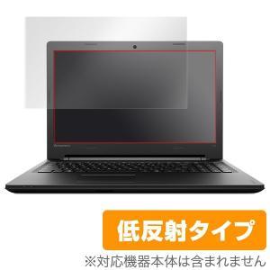OverLay Plus for ThinkPad P50/ideaPad 100 (タッチパネル機能非搭載モデル) /  液晶 保護 フィルム シート シール アンチグレア 非光沢 低反射