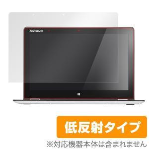 OverLay Plus for Lenovo Yoga 700 /代引き不可/ 液晶 保護 フィルム シート シール アンチグレア 非光沢 低反射