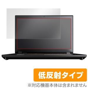 OverLay Plus for ThinkPad P70 (タッチパネル機能非搭載モデル) /  液晶 保護 フィルム シート シール アンチグレア 非光沢 低反射
