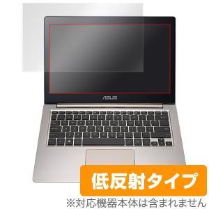 OverLay Plus for ASUS ZenBook UX305/UX303 液晶 保護 フィルム シート シール アンチグレア 非光沢 低反射