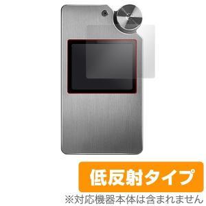 Shanling M3に対応した映り込みを抑える低反射タイプの液晶保護シート OverLay Plu...