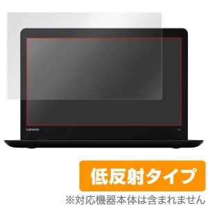 OverLay Plus for ThinkPad 13 /  液晶 保護 フィルム シート シール フィルター アンチグレア 非光沢 低反射