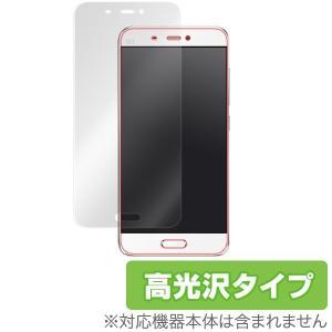 OverLay Brilliant for Xiaomi Mi5 /代引き不可/ 液晶 保護 フィルム シート シール フィルター 指紋がつきにくい 防指紋 高光沢