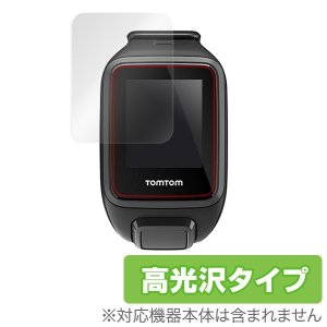 OverLay Brilliant for TomTom Spark (2枚組) /代引き不可/ 液晶 保護 フィルム シート シール フィルター 指紋がつきにくい 防指紋 高光沢