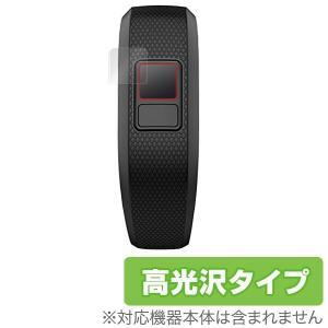 GARMIN vivofit jr. / vivofit 3 用 極薄保護シート (4枚組) 液晶保...