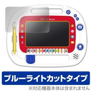 おえかきアーティスト 用 液晶保護フィルム OverLay Eye Protector /代引き不可/ 液晶 保護 フィルム シート シール フィルター ブルーライト カット|visavis