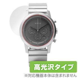 wena wrist Quartz Chronograph (2枚組) 用 液晶保護フィルム Ove...