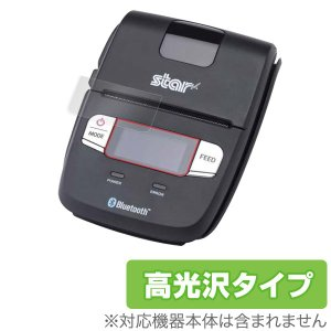 モバイルプリンター SM-L200シリーズ 用 (2枚組) 液晶保護フィルム OverLay Brilliant 液晶 保護 フィルム シート シール 高光沢|visavis
