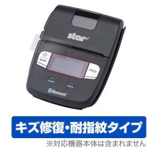 モバイルプリンター SM-L200シリーズ 用 (2枚組) 液晶保護フィルム OverLay Magic 液晶  シート シール フィルター キズ修復|visavis