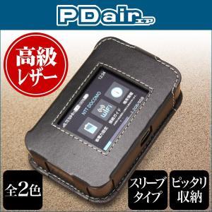 Wi-Fi STATION HW-01H 用 PDAIR レザーケース スリーブタイプ 【送料無料】スリーブ 高級 本革 本皮 ケース レザー