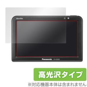 SSDポータブルカーナビゲーション Panasonic Gorilla(ゴリラ) CN-G500D 用 保護 フィルム OverLay Brilliant 送料無料 /代引き不可/ ナビ 高光沢