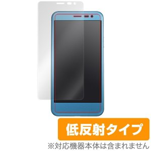 Android One 507SH 用 液晶保護フィルム 表面用保護シート OverLay Plus /代引き不可/ 送料無料 保護 フィルム シート シール アンチグレア 低反射