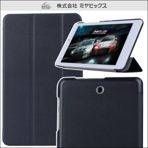 PU レザーケース for ICONIA TAB 8 W(ブラック) /代引き不可/   PUレザーケース|visavis